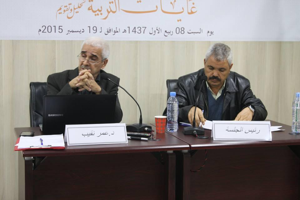 المشروع التربوي الوطني الجزائري3