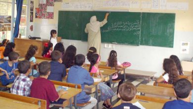 Photo of دائرة الدراسات التربوية والنفسية