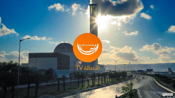 Photo of أذان بصيغة عاصمية / الشيخ بلال بن عمروش -إمام جامع كتشاوة، الجزائر العاصمة-