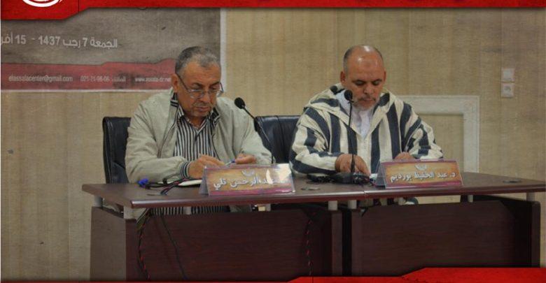 Photo of التعاون من أجل التكامل