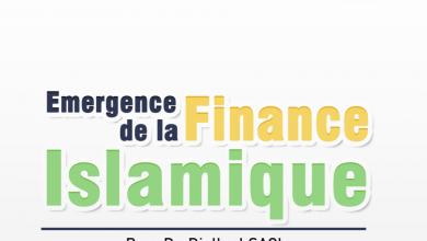 Photo of Emergence de la Finance Islamique